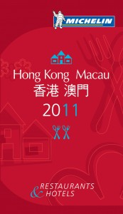 Cover Guide Michelin Hong Kong & Macau 2011